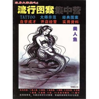 ChineseTattoos 5, Fish, Snakes, Mermades